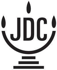JDC - ChiTribe Atlas of Jewish Chicago