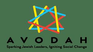Avodah - ChiTribe Atlas of Jewish Chicago