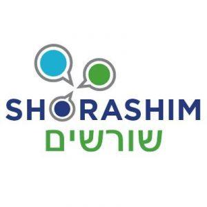 Shorashim - ChiTribe Atlas of Jewish Chicago
