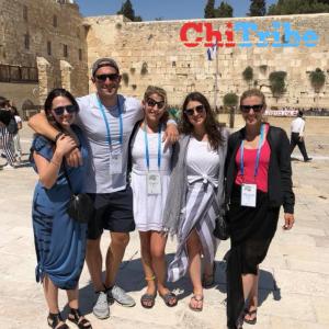JUF YLD Israel Trip