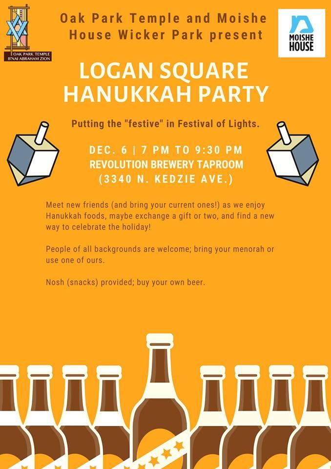 Logan Square Hanukkah Party