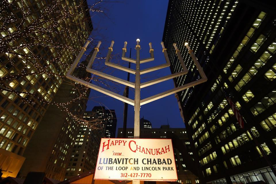 Chabad Lincoln Park Menorah