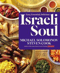 Israeli Soul Michael Solomonov
