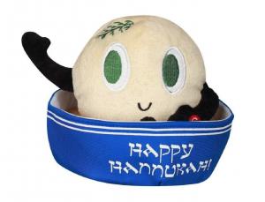 Stuffed Matzo Ball Soup ChiTribe Hannukah Gift