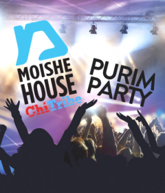 Chicago's 2019 Moishe House Purim Party