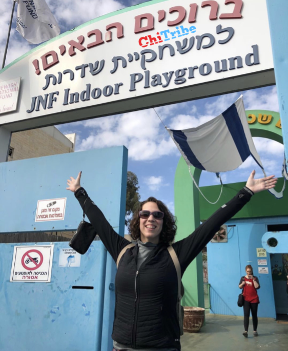 Amanda Feder JNF Indoor Playground Sderot
