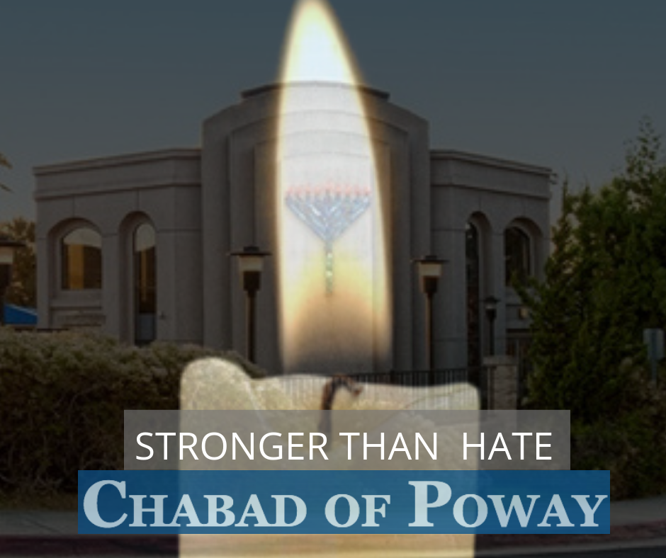 poway chitribe