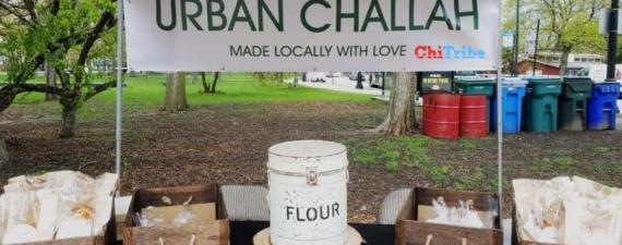 brocha urban challah chitribe