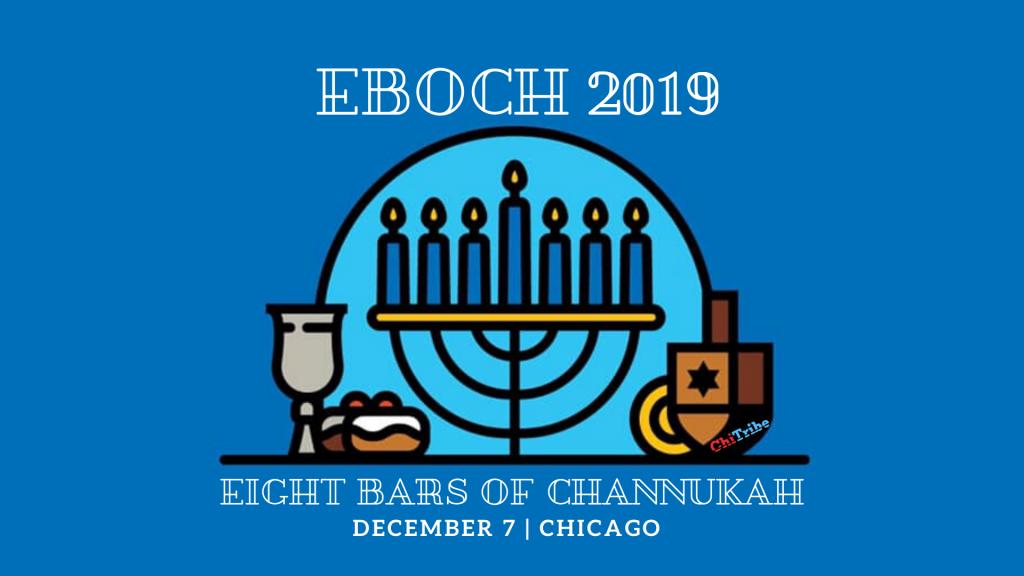 EBOCH 2019 ChiTribe