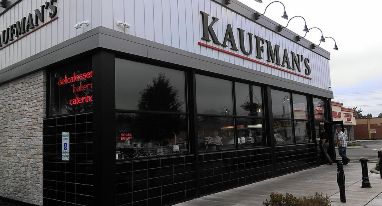 kaufmans bagel skokie chitribe