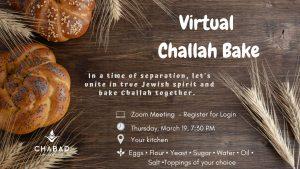 virtual challah bake chitribe chabad lincokn park