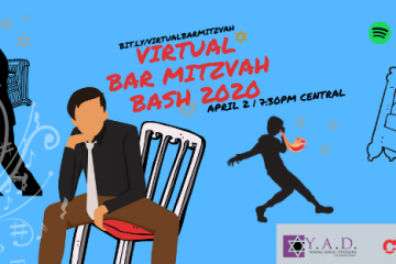 virtual bar mitzvah 2020 chitribe juf yad yld