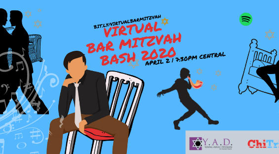 virtual bar mitzvah 2020 chitribe juf yad yld