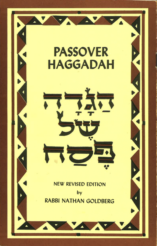 Goldberg haggadah chitribe
