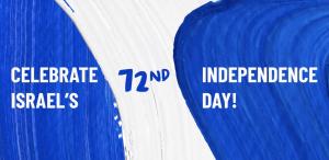chitribe Worldwide Celebration of Israel's Independence Day