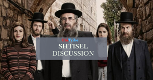 shtisel discussion chitribe