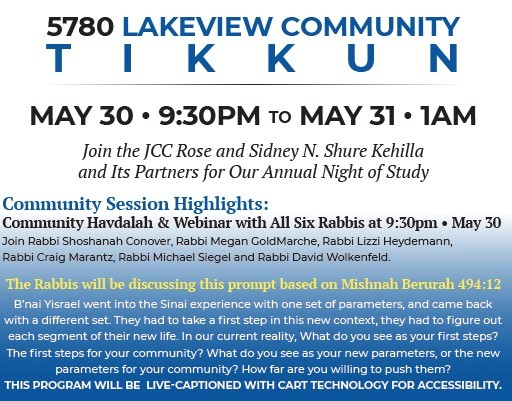 chitribe 5780 Lakeview Community Shavuot Tikkun