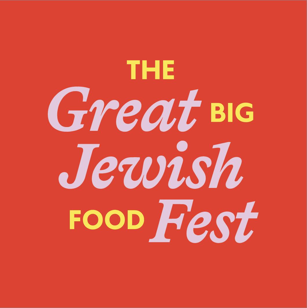 great jewish food fest chitribe