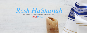 rosh hashanah chicago chitribe