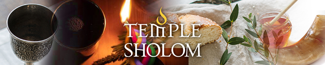 temple sholom high holy days 5781