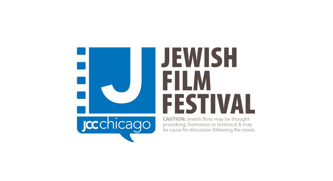 JCC Chicago Film Festival ChiTribe