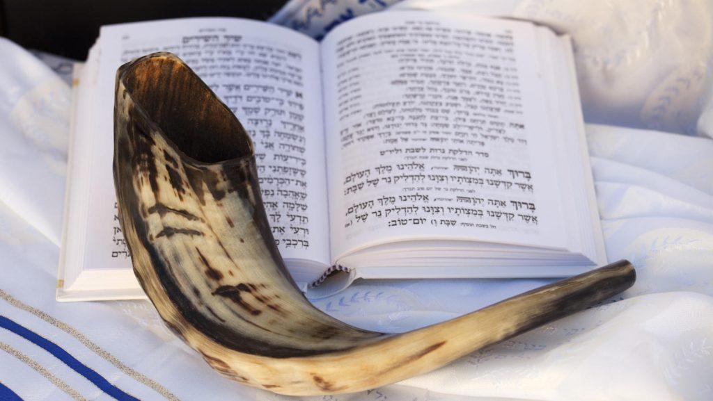 My Jewish Learning High Holidays ChiTribe