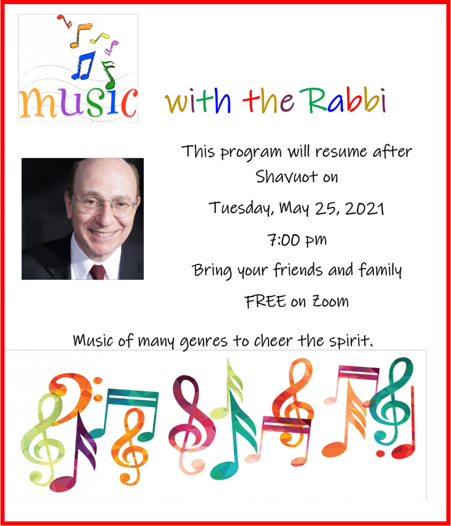 chitribe Music With The Rabbi