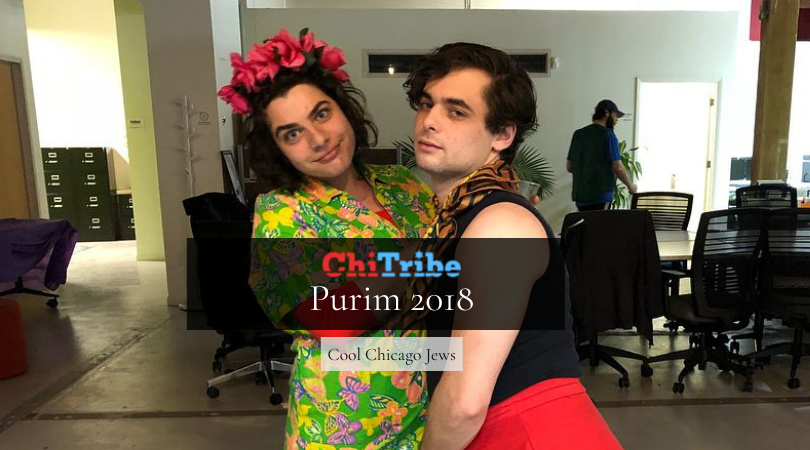 Cool chicago jews facebook group chitribe
