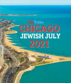 jewish july guide chicago 2021 chitribe